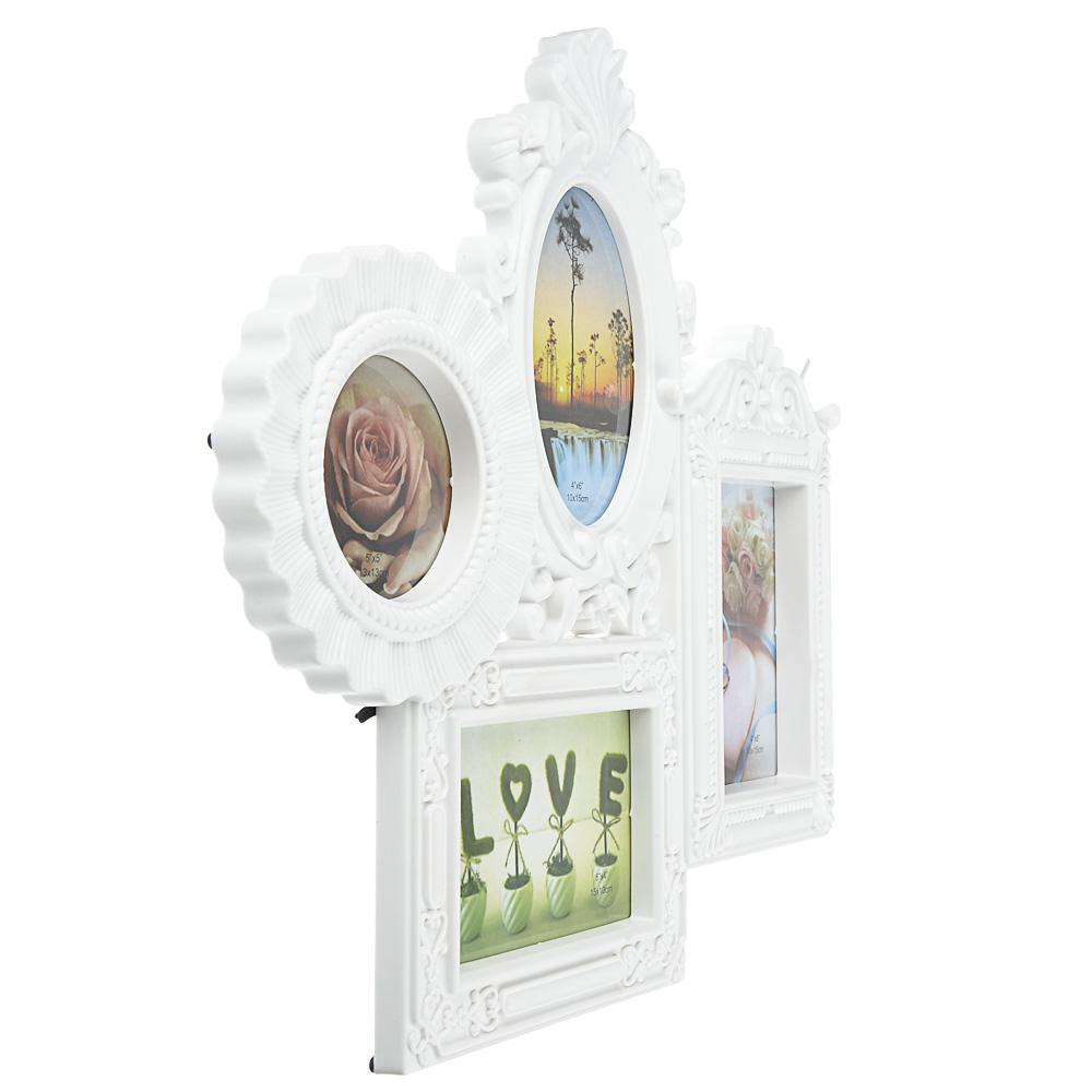 Фоторамка на 4 фотографии, 43х40 см, пластик, белая