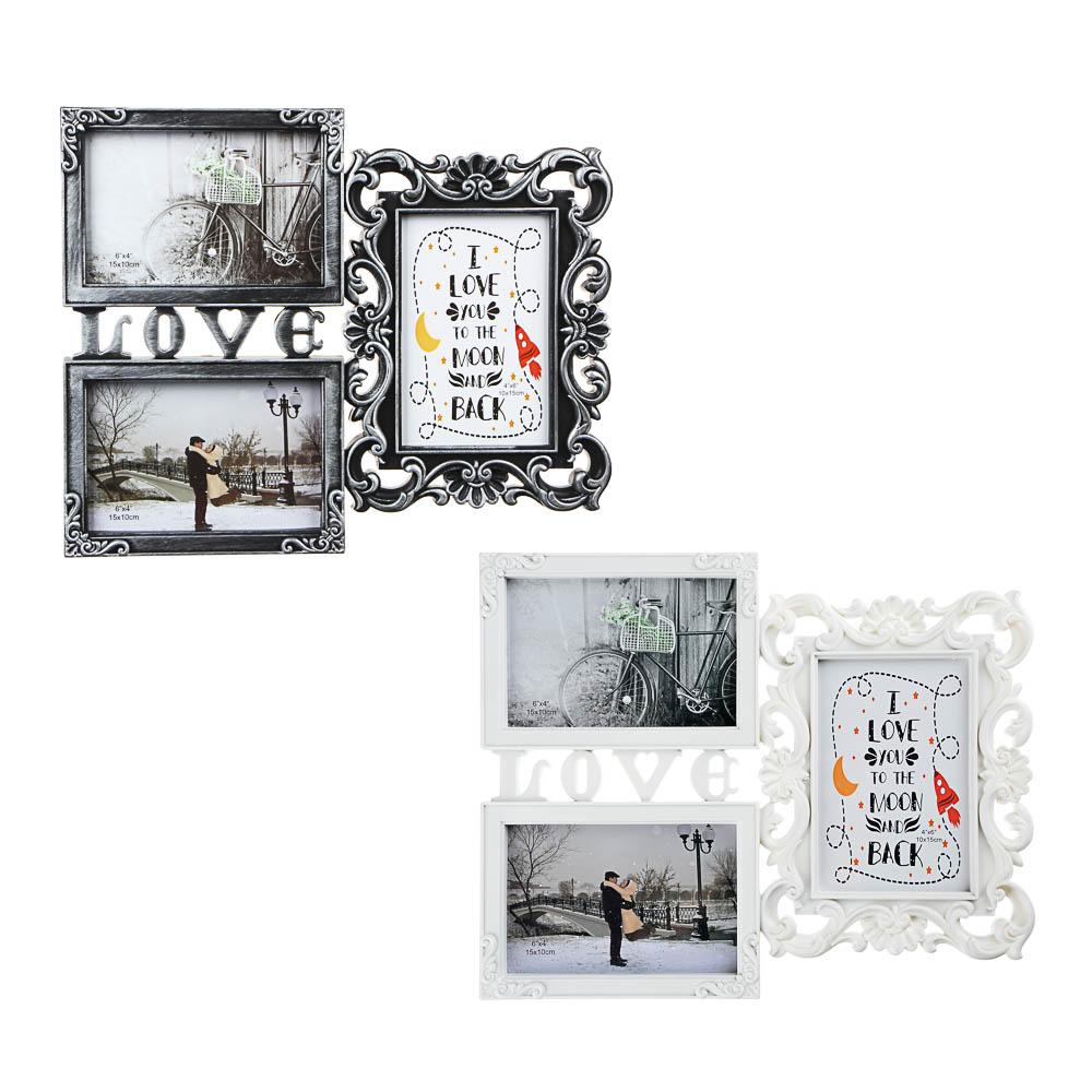 Фоторамка на 3 фотографии, 33,8х27,5 см, пластик, белая