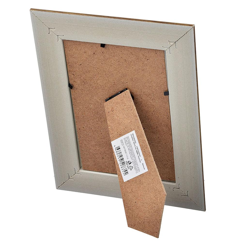 Фоторамка коричневая с белым узором, 10х15 см, МДФ, пластик