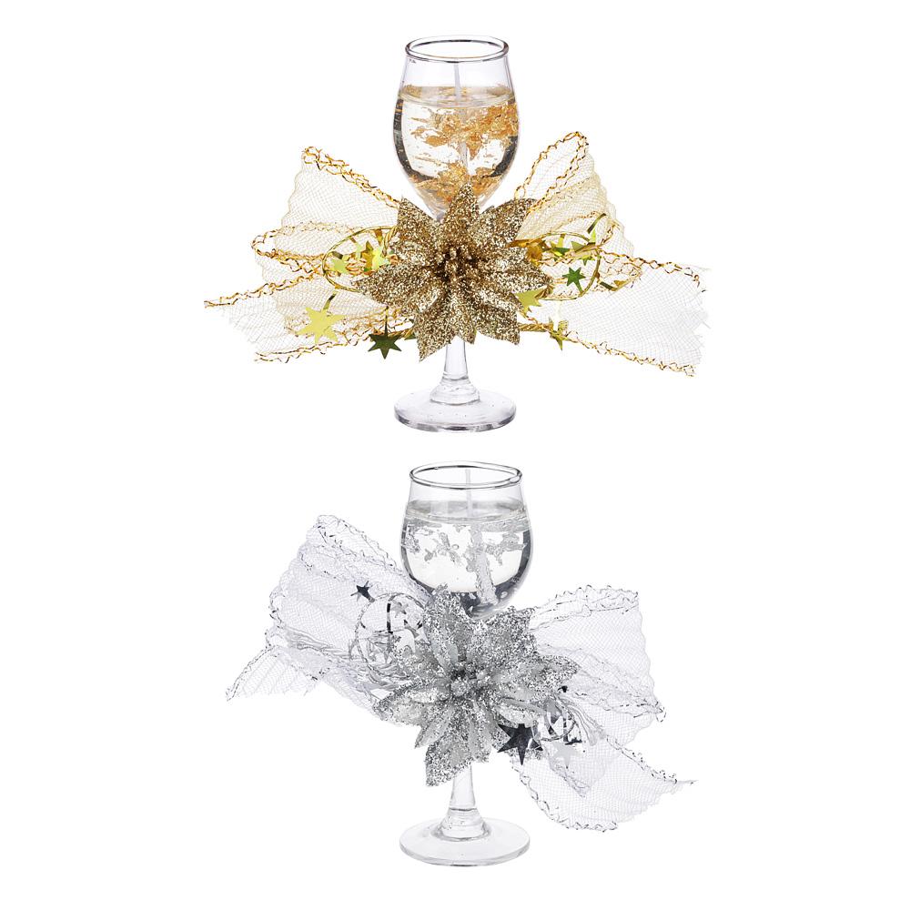 Свеча в стеклянном бокале с декором, парафин, 16х8,5х8,5 см, 2 цвета
