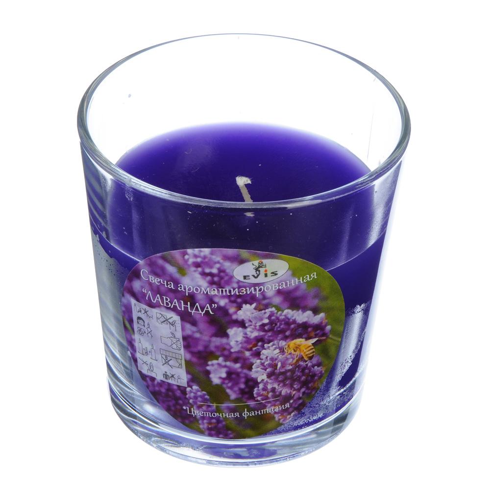 """Свеча парафиновая в стекле, аромат """"Лаванда"""" 8,5х7,8 см"""
