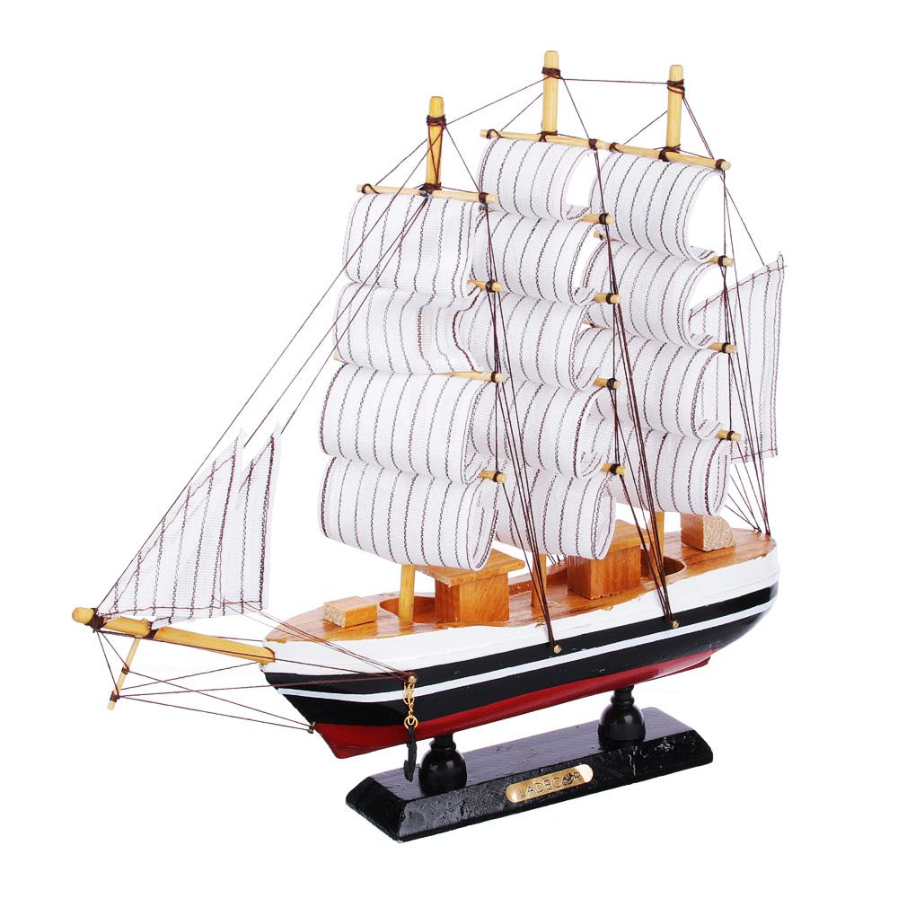 Корабль интерьерный, дерево, 27х26,5 см, 2 вида