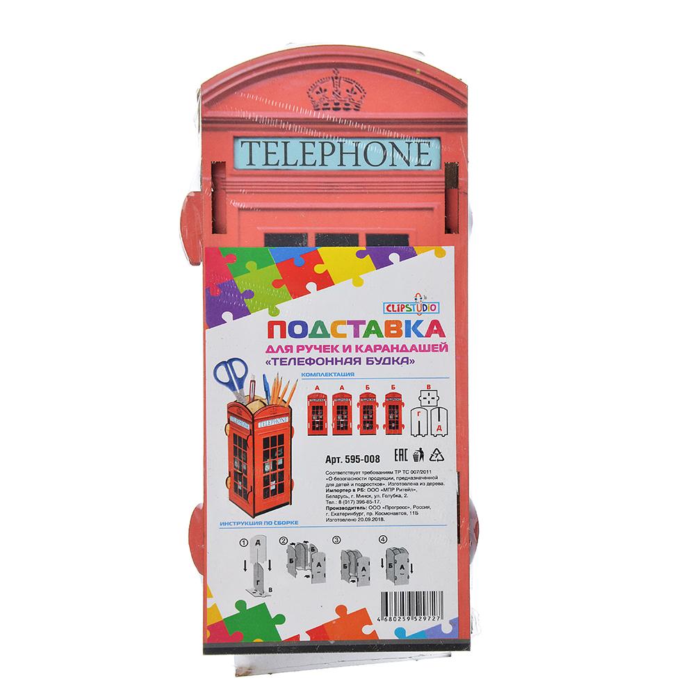 Подставка для ручек и карандашей ClipStudio Автобус/Телефонная будка, сборная