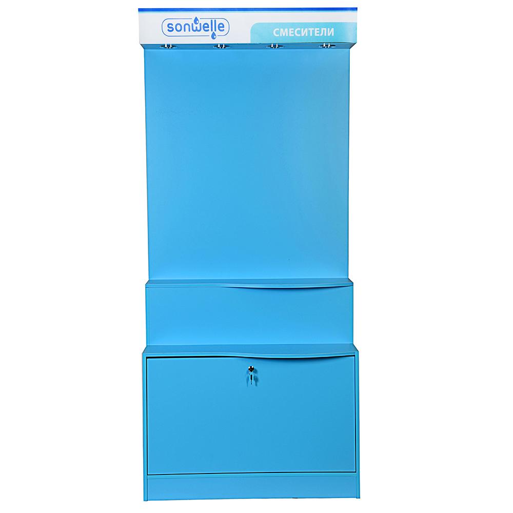 Стенд для смесителей ТН Sonwelle (дизайн 2018 г), цвет синий