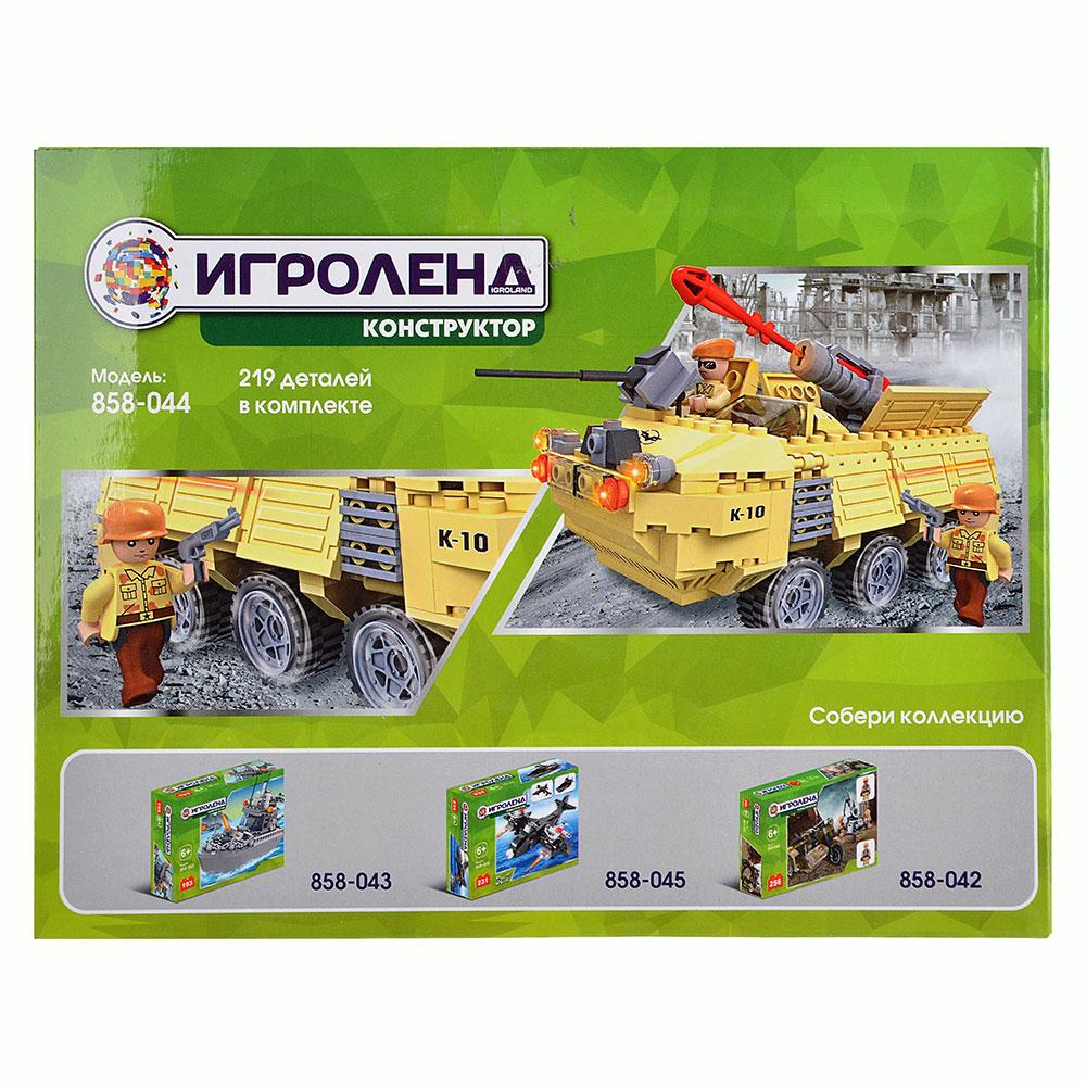 ИГРОЛЕНД Армия Конструктор машина огневой поддержки, 219дет., пластик, 20х15х6см