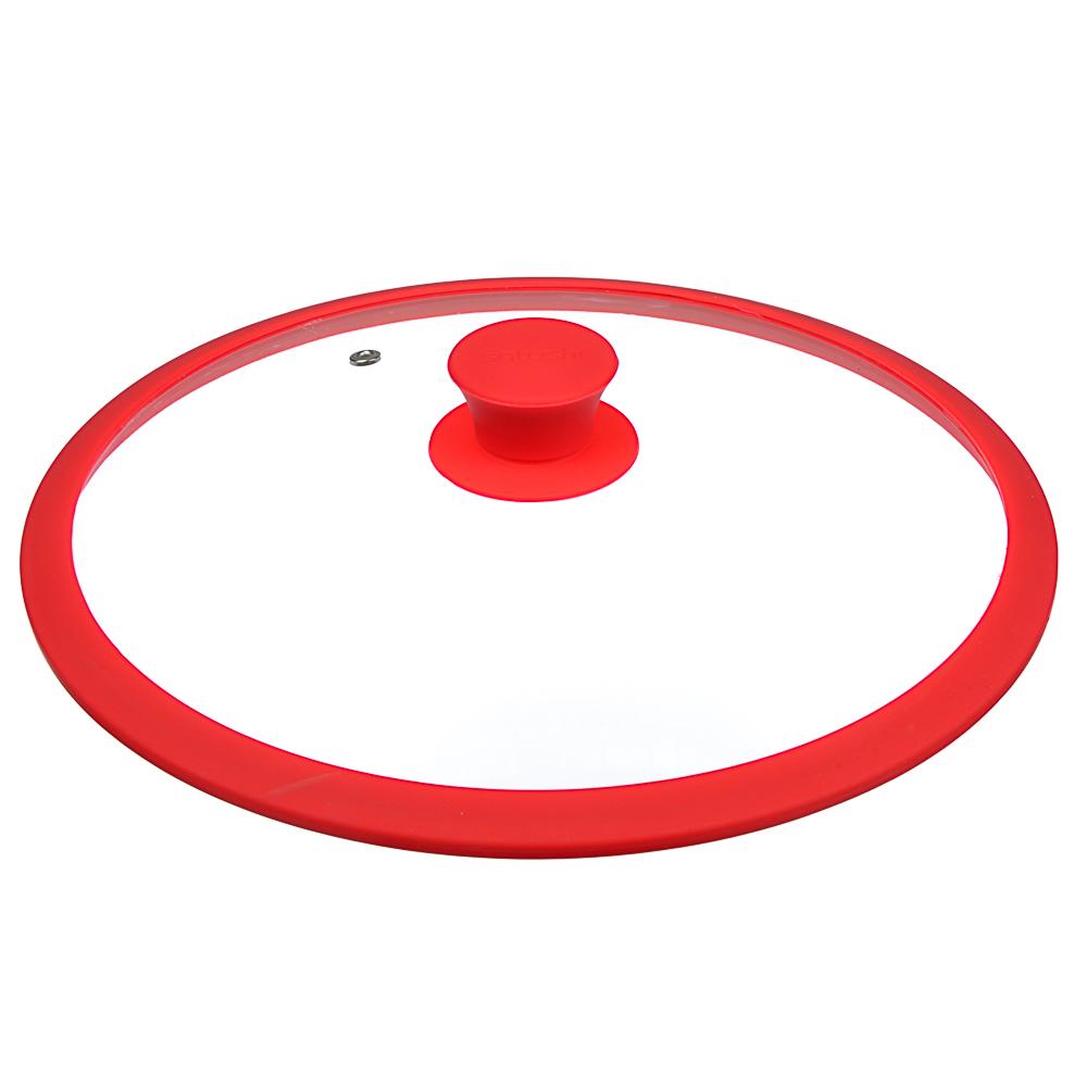 Крышка для сковороды d28 см SATOSHI, стекло/силикон с ручкой, 3 цвета