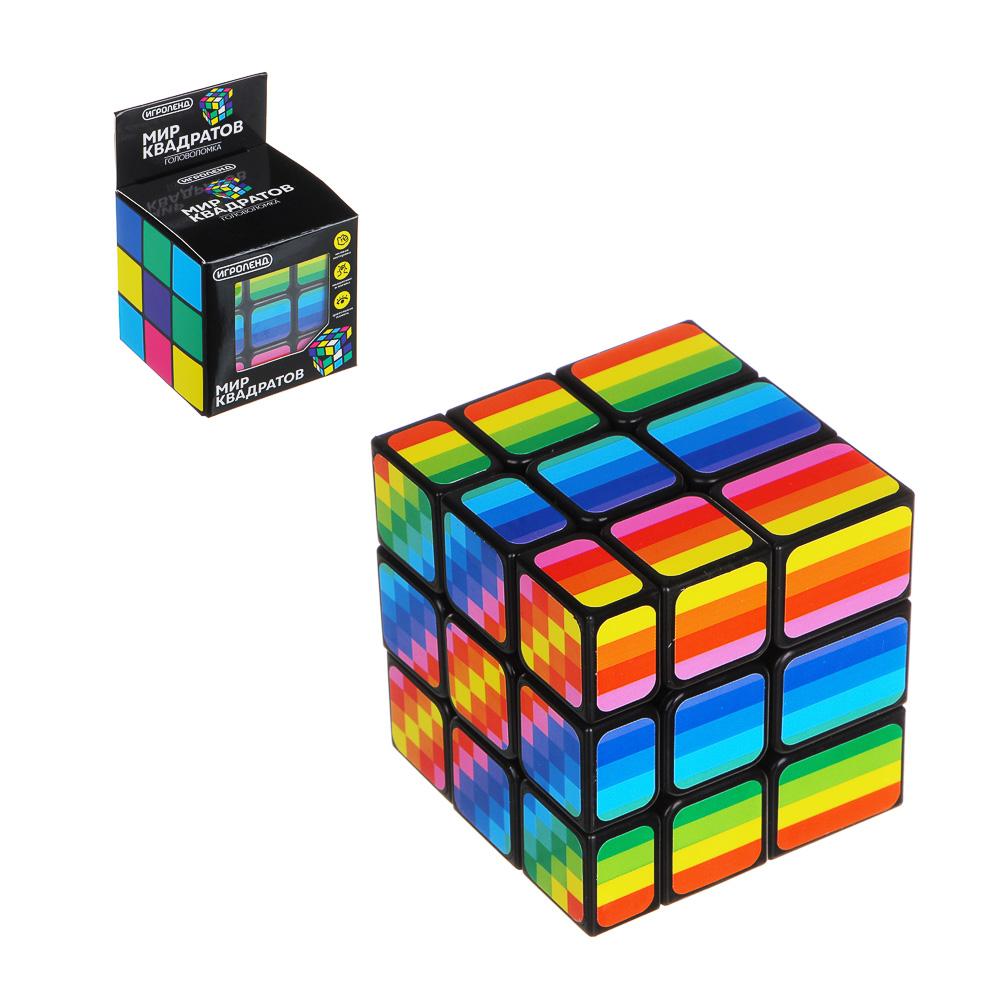 """ИГРОЛЕНД Головоломка """"Мир квадратов. Кубик"""", ABS, 5,7х5,7х5,7см, 10 дизайнов"""