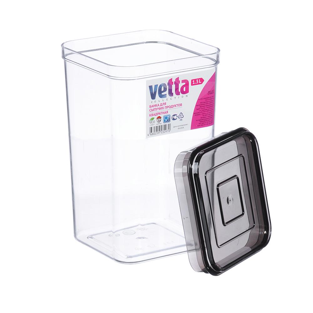 Емкость для сыпучих продуктов 1,3 л, пластик, VETTA