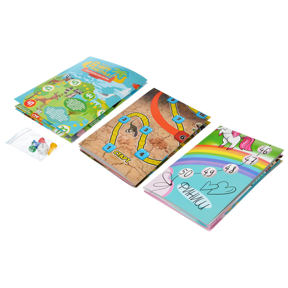 ИГРОЛЕНД Игра-ходилка настольная, картон, пластик, 24х16х4см, 6-8 дизайнов