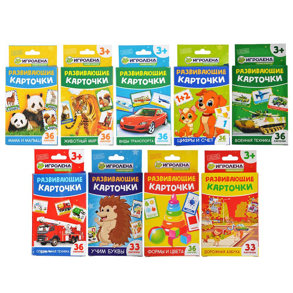 ИГРОЛЕНД Карточки развивающие 36 шт, картон, 16х10х3см, 6-8 дизайнов