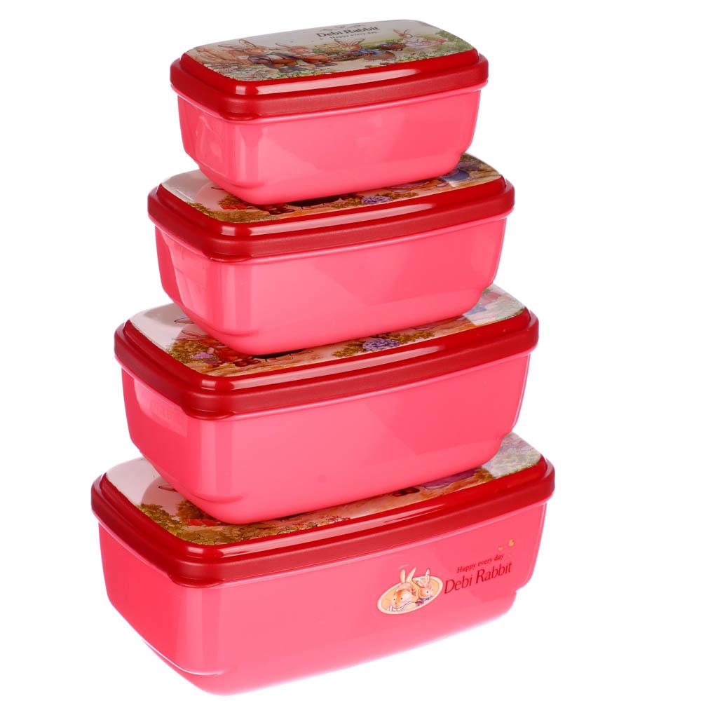 """Набор пластиковых контейнеров с крышками 4 шт, прямоугольные, """"Зайчата"""""""