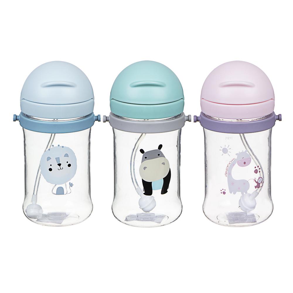 Бутылочка детская 450 мл, пластик, 3 дизайна