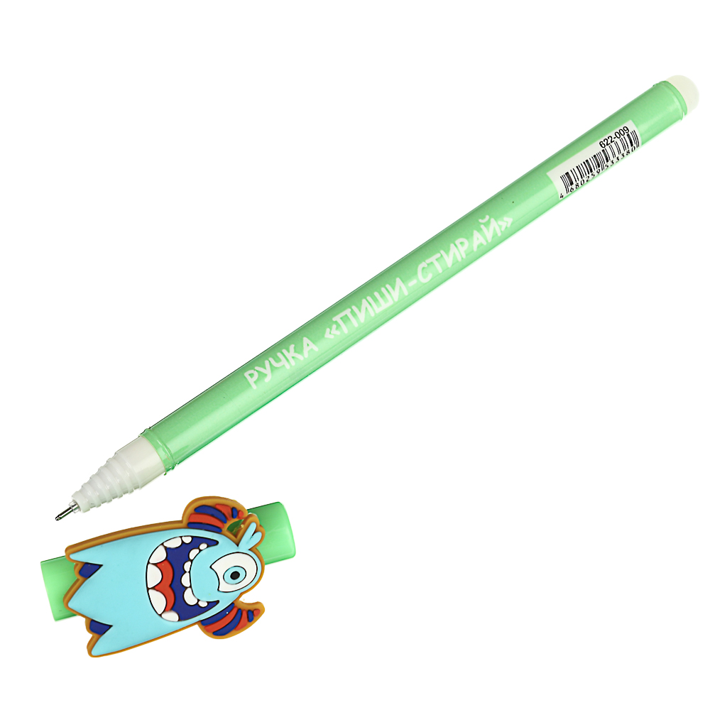 Ручка гелевая пиши-стирай 0,7 мм, синяя, 4 цвета, 4 вида колпачка