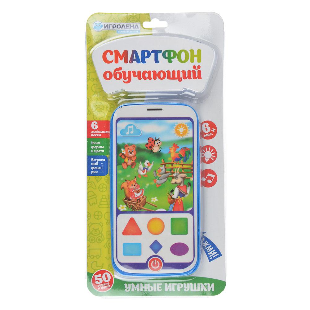 ИГРОЛЕНД Игрушка электронная обучающий смартфон со сказками, пластик, пит. 3ААА, 16х8х1,5см