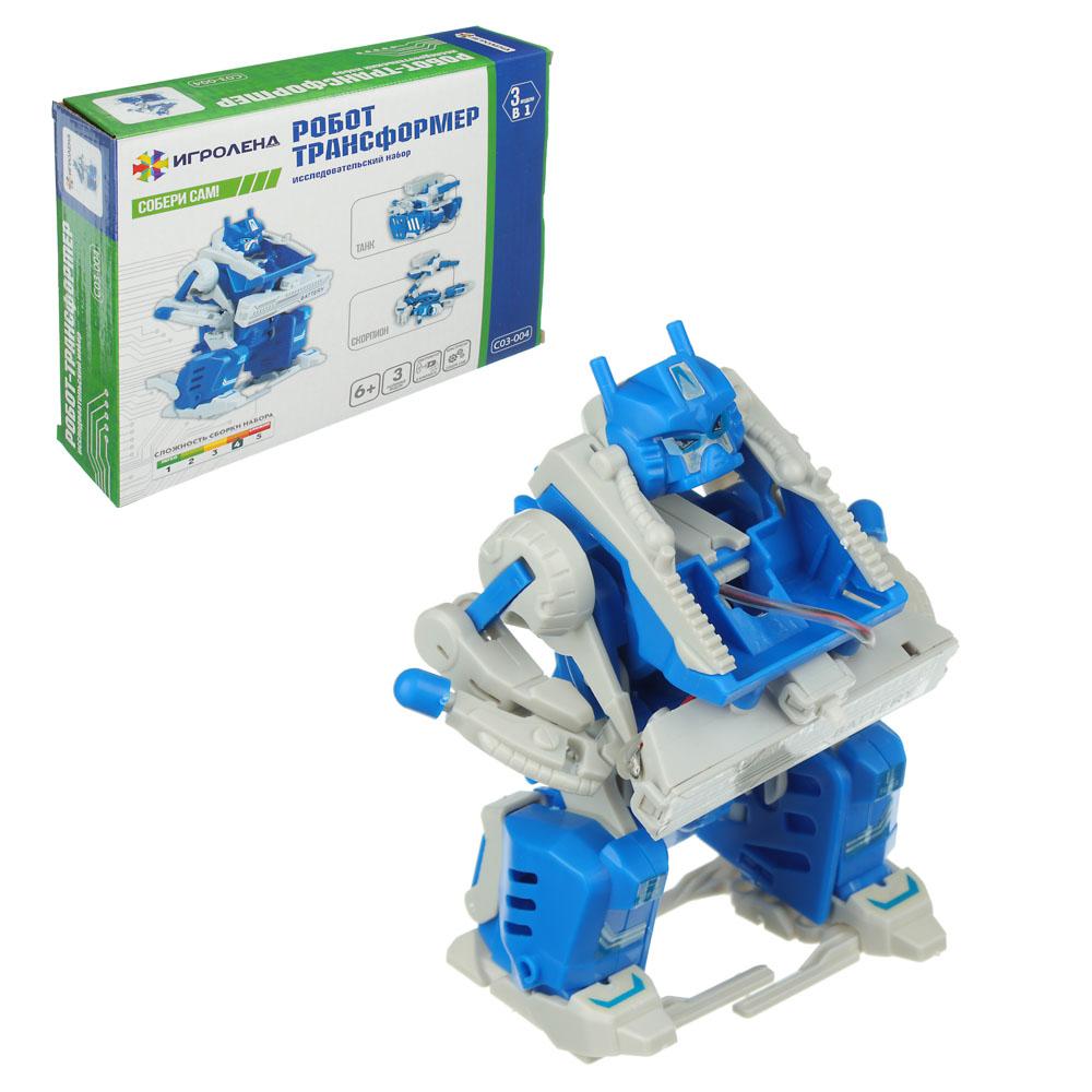ИГРОЛЕНД Конструктор робототехника 3в1, пластик, 20х26х5см
