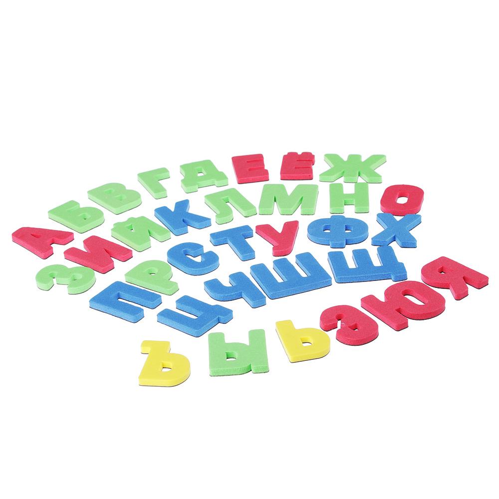 ИГРОЛЕНД Алфавит на магнитах, ПЭТ, магнит., 29х21х0,7см