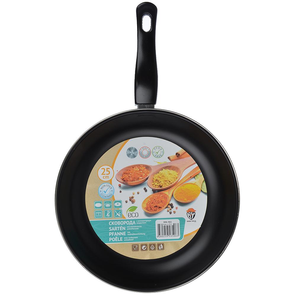 Сковорода с антипригарным покрытием 25см, углеродистая сталь