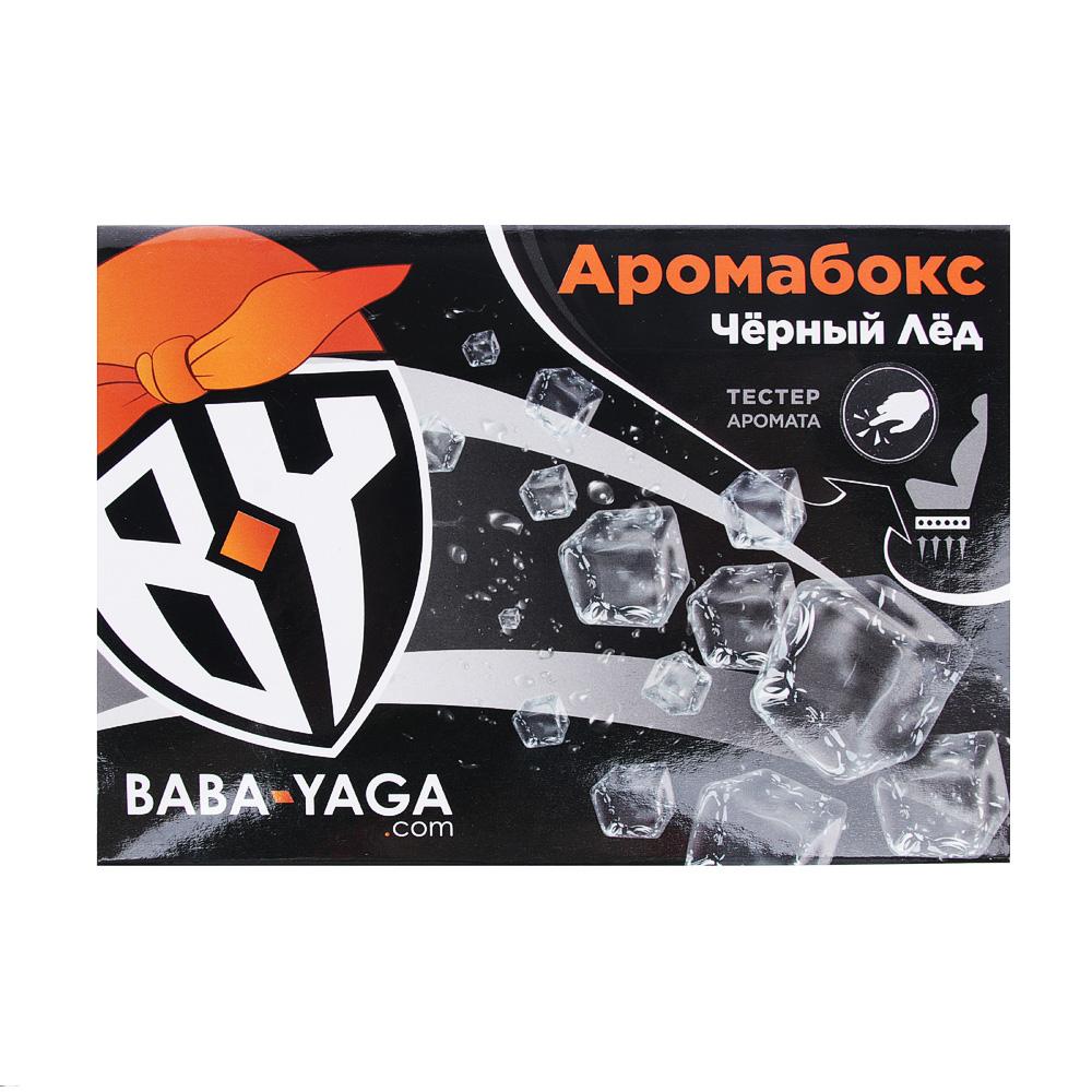 """BY Ароматизатор под сиденье гелевый """"Аромабокс""""(тутти фрутти, кофе, черный лед), 200 г"""