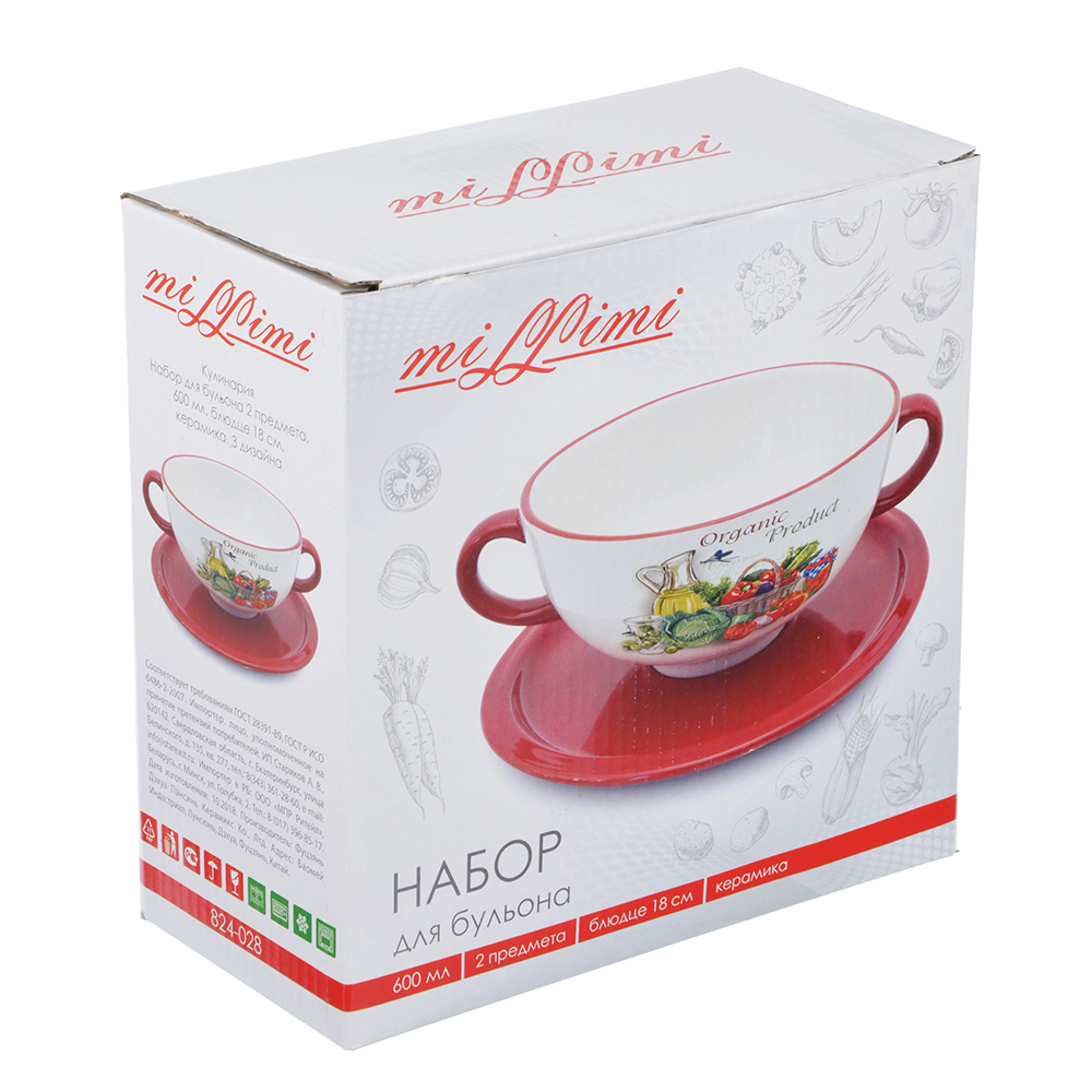 """Набор посуды для бульона 2 предмета, керамика, 3 дизайна, MILLIMI """"Кулинария"""""""