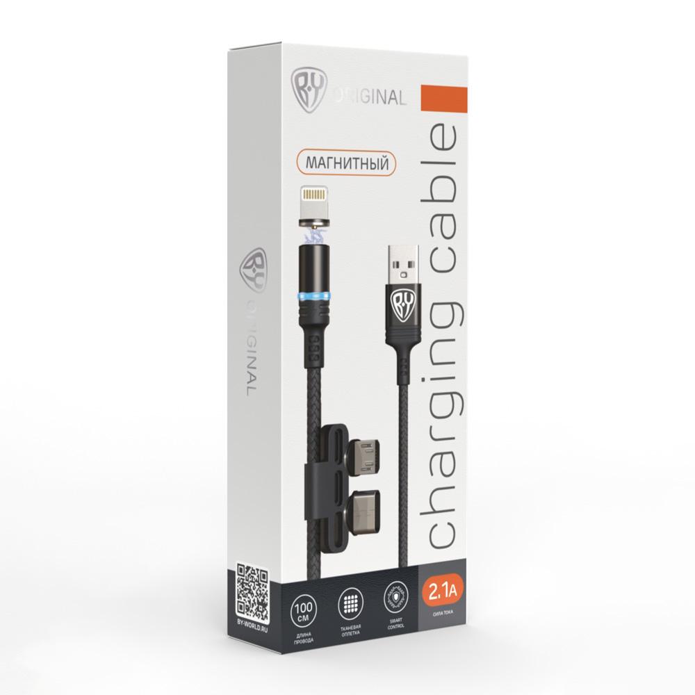 FORZA Кабель для зарядки магнитный 2в1: iP, MicroUSB, 2.1А, прорезиненный, коробка ПВХ