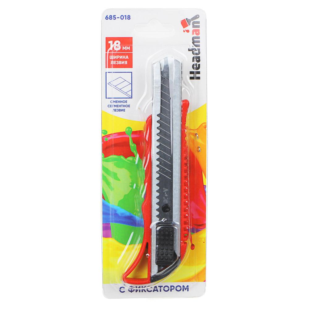 ЕРМАК Нож сегментный с фиксатором, толщина лезвия 0,4мм, ширина 18мм, пластик, металл