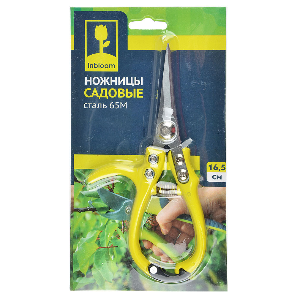 INBLOOM Ножницы садовые 16,5см, 65М сталь, металл