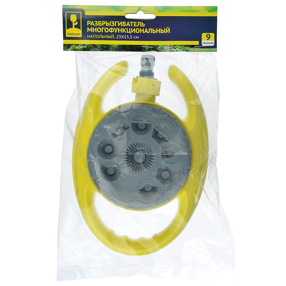 INBLOOM Разбрызгиватель многофункциональный, напольный 23х15,5, 9 режимов, пластик
