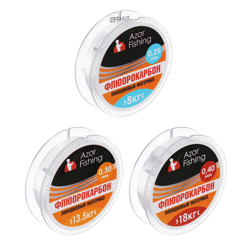 Материал поводковый флюрокарбон 25м
