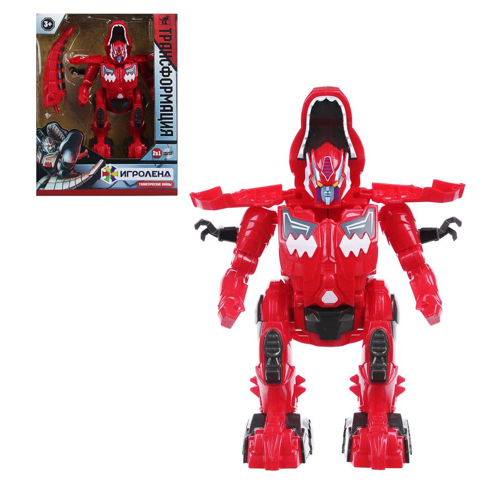 ИГРОЛЕНД Робот, пластик, 23х9х13см, 3 дизайна