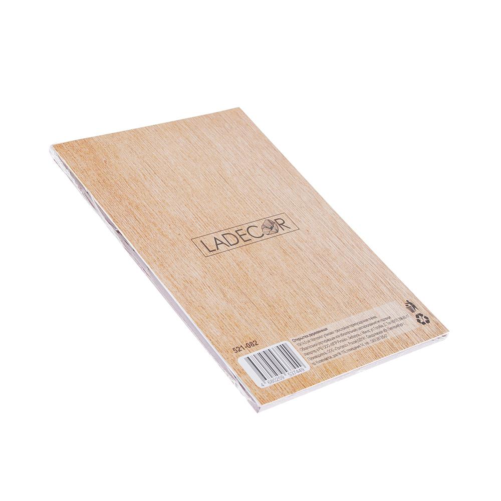 LA DECOR Открытка деревянная, 10 дизайнов, 10х14,5 см.