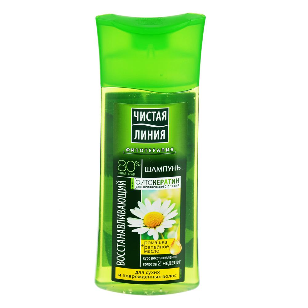 Шампунь для волос ЧИСТАЯ ЛИНИЯ восстанавливающий с экстрактом ромашки, п/б 250 мл