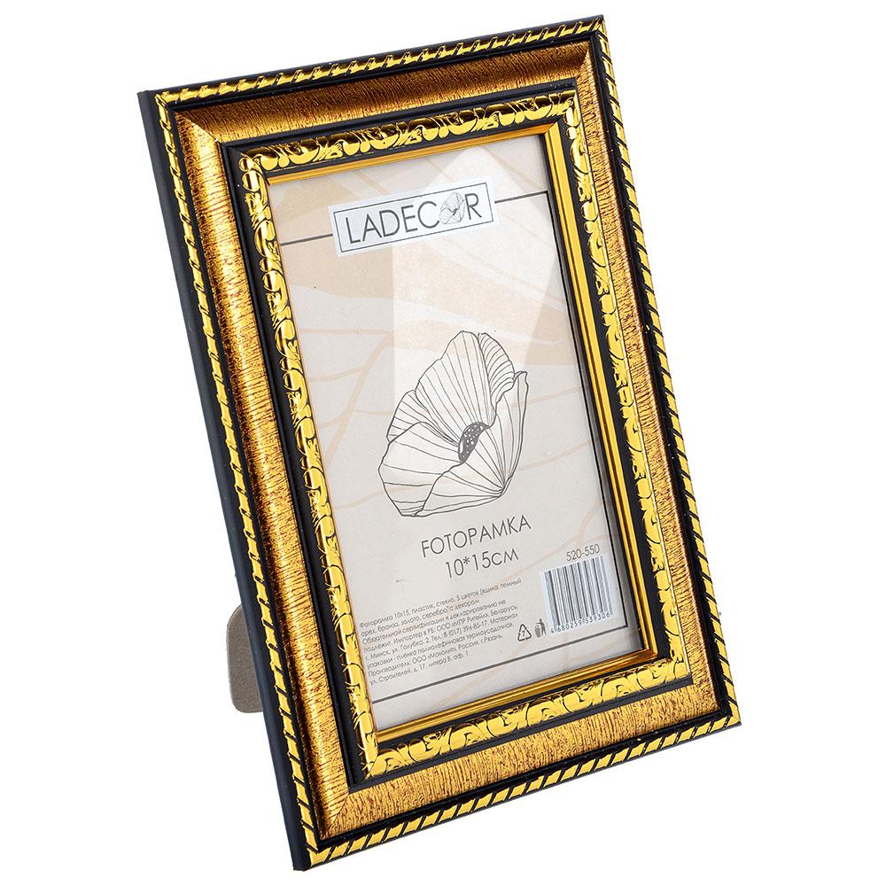 Фоторамка 10х15, пластик, стекло, 5 цветов (яшма, темный орех, бронза, золото, серебро) с декором