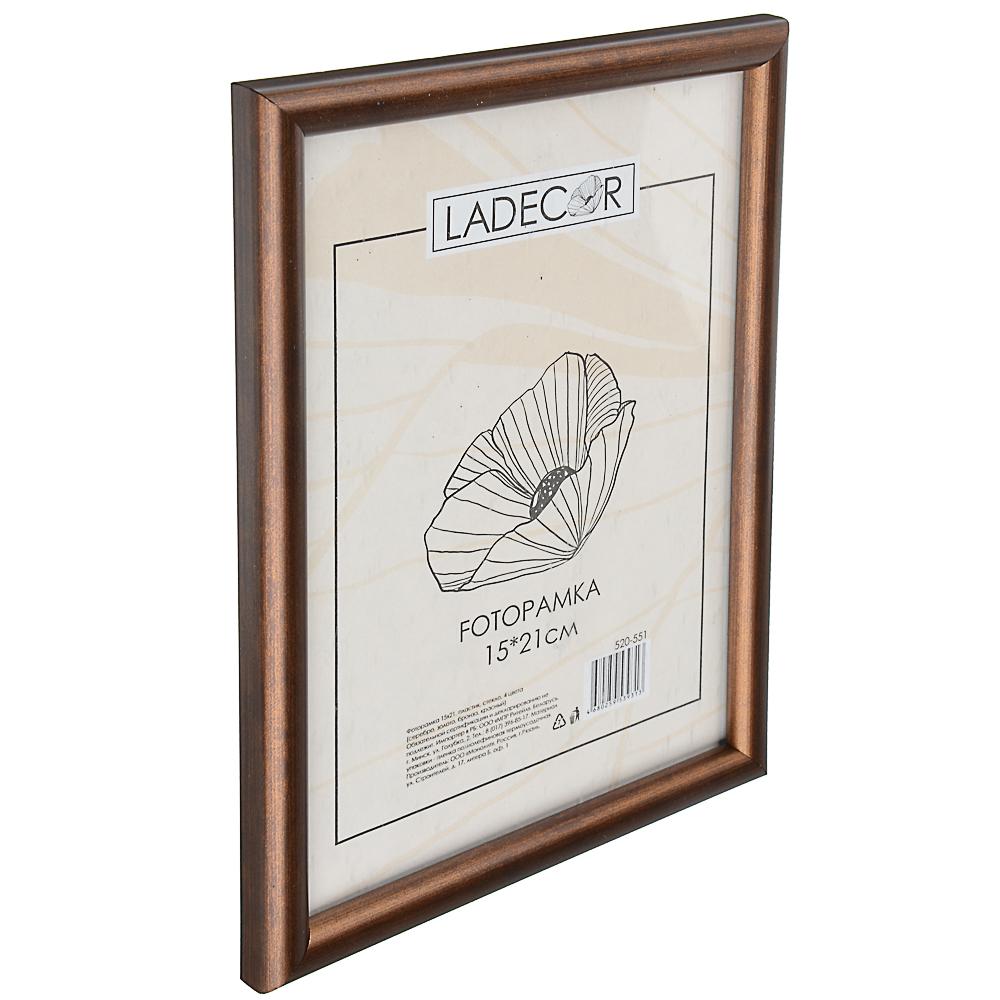 LADECOR Фоторамка 15х21см, пластик, стекло, 5 цветов