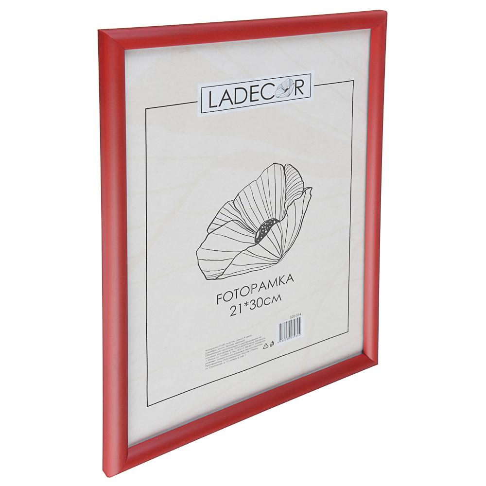 LADECOR Фоторамка 21х30см, пластик, стекло, 5 цветов