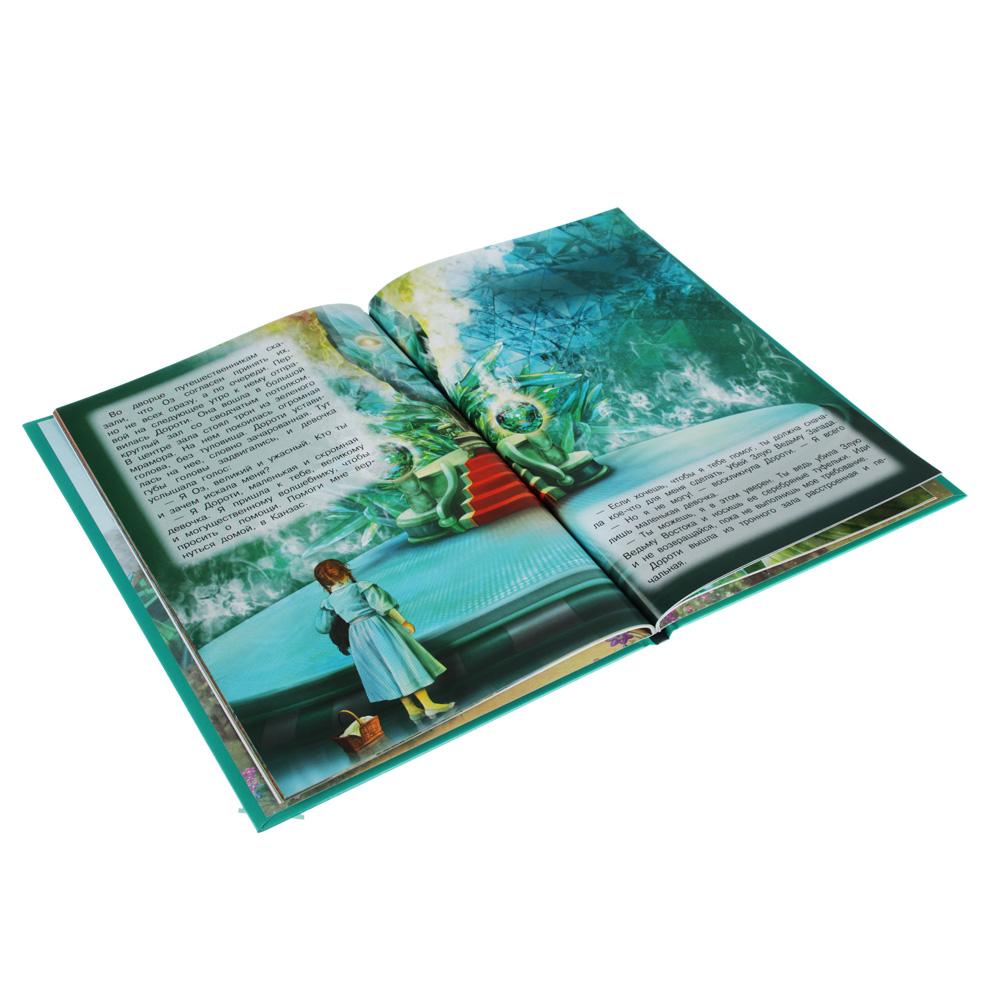 """НД ПЛЭЙ Книга развивающая """"Волшебные сказки """", бумага, 17х24х1см, 7 дизайнов"""
