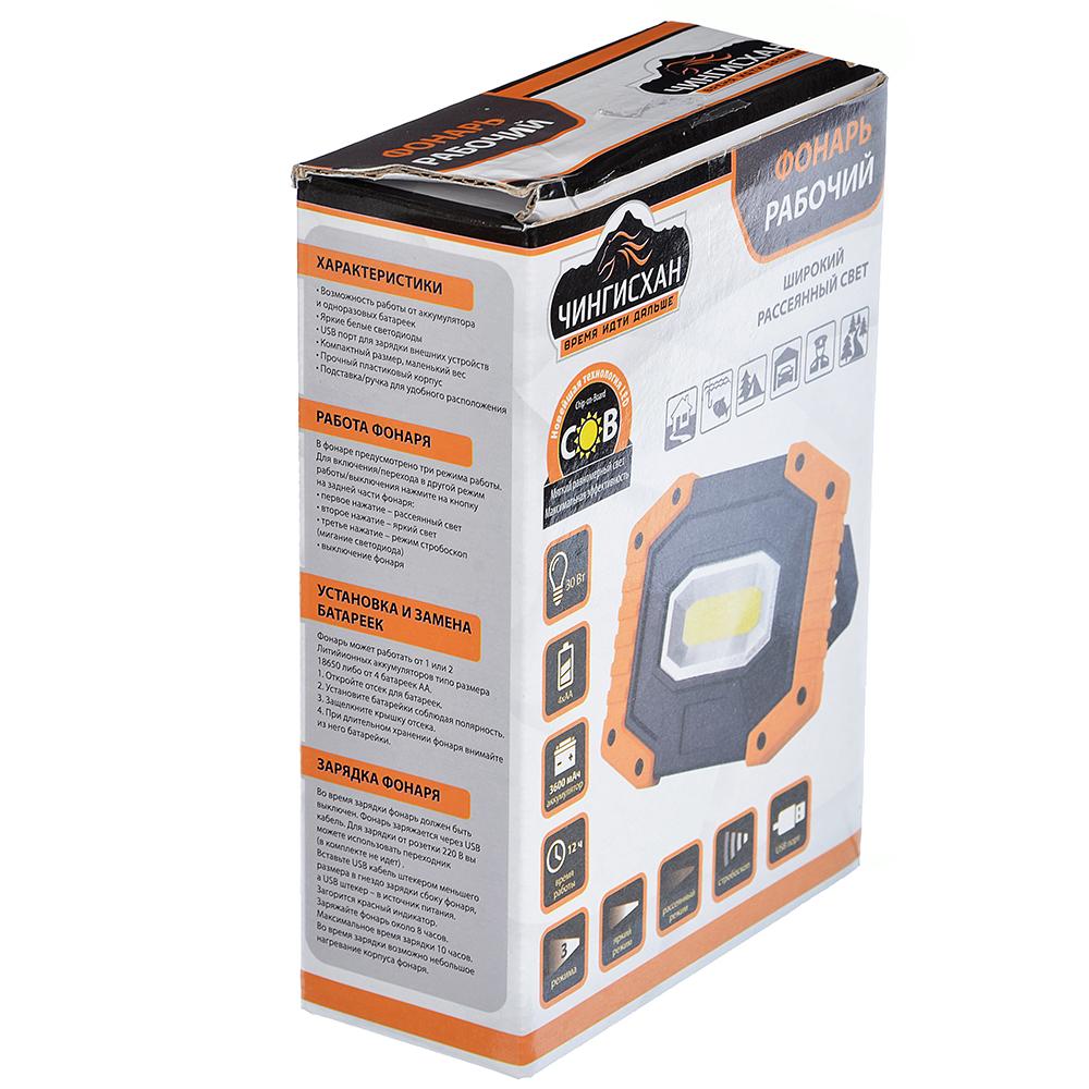 ЧИНГИСХАН Фонарь кемпинговый, 1COB, 30Вт. 4xAA или 2x18650, пластик, металл, 2x1800мАч, USB порт