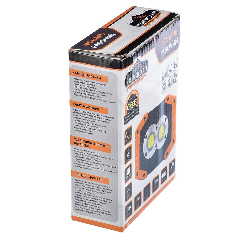 ЧИНГИСХАН Фонарь кемпинговый, 30Вт, пластик, металл, 2x1800мАч в комплекте, USB порт