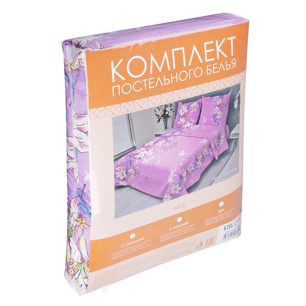"""Комплект постельного белья 1,5 спальный PROVANCE """"Ла Марка"""", бязь 105гр/м, 100% хлопок"""
