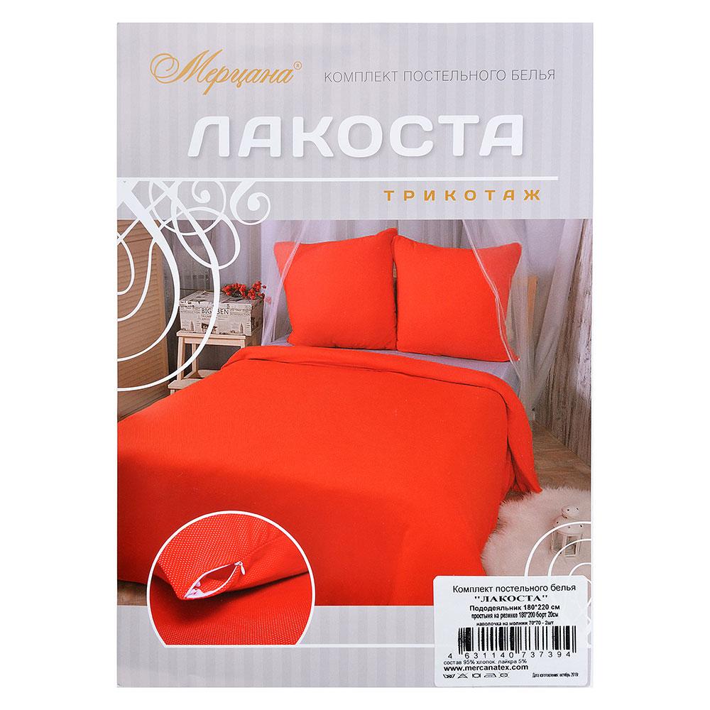 """Комплект постельного белья 2,0 (4 пр), """"Лакоста"""", хлопок 95%, ПЭ 5%"""