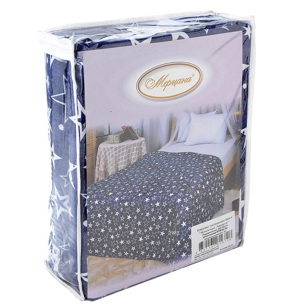 """Комплект постельного белья евро (4 пр), """"Джерси"""", трикотаж, хлопок 100%"""