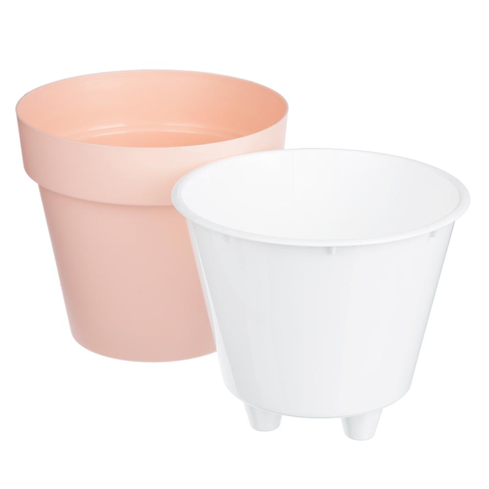 Горшок цветочный Протея 1,4л с вкладкой, розовый, пластик