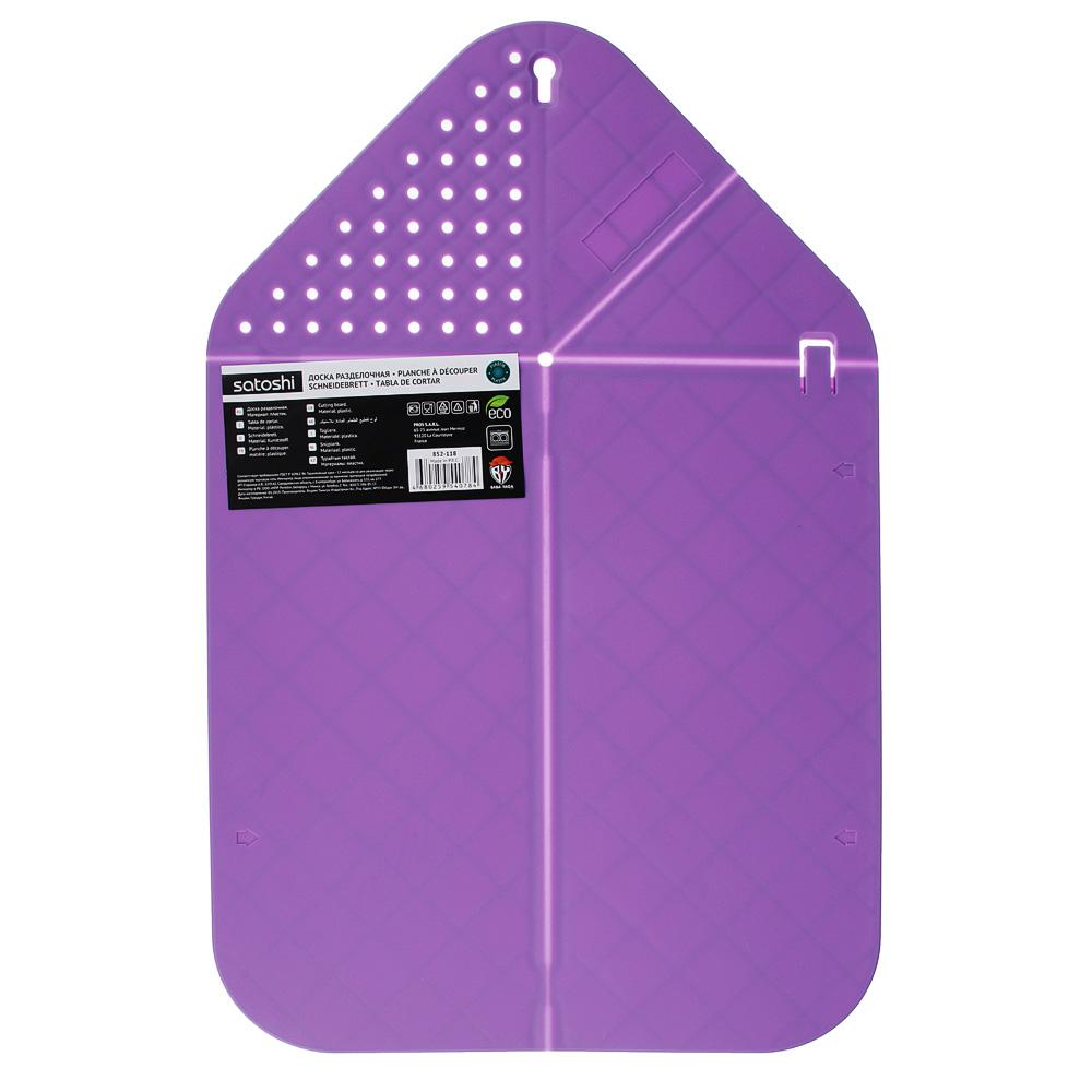 Доска разделочная пластиковая SATOSHI Малибу, 42,6х27,3х0,5 см, с отверстиями для слива