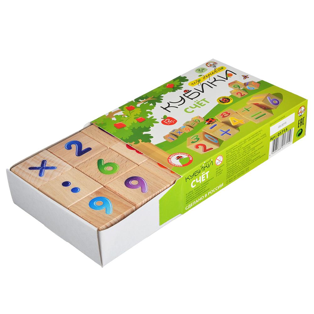10КОРОЛЕВСТВО Кубики деревянные Буквы/Счет, дерево, 17x12,5x4,5см, 2 дизайна, 01714, 01551