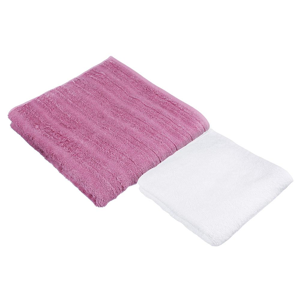 Набор полотенец махровых 2шт, 100% хлопок, 50х90см и 70х130см, 420гр/м, жаккард, 4 цвета ПГ-11146