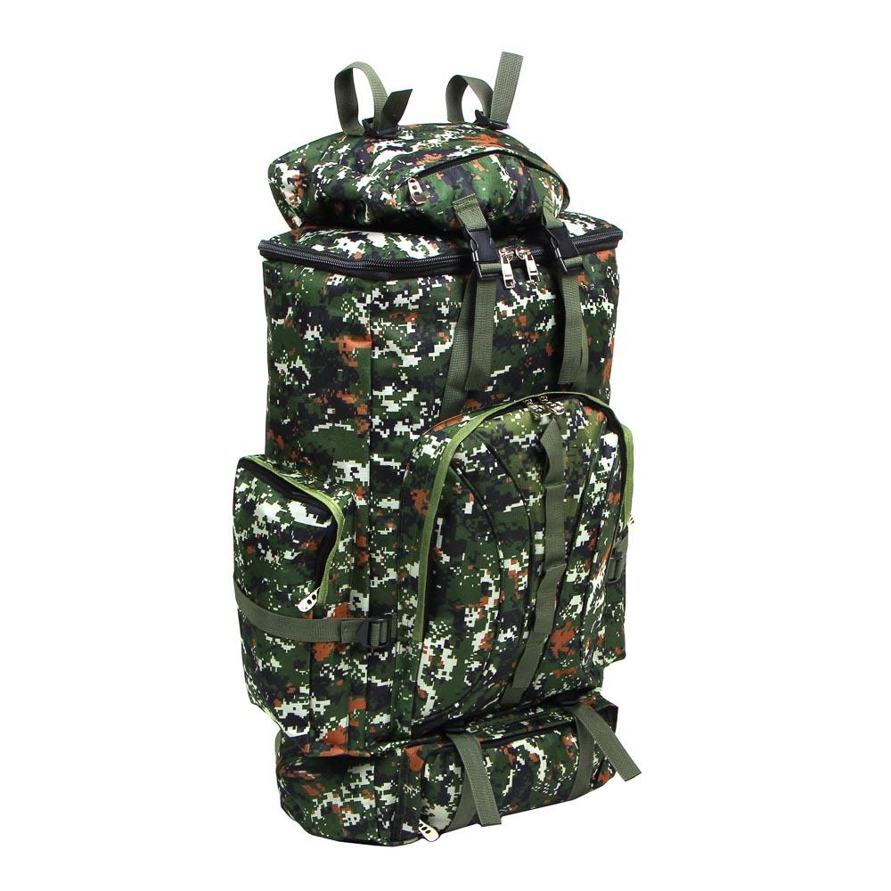 ЧИНГИСХАН Рюкзак туристический, отделение для палатки, 65 литров,80х35х18 см, полиэстер