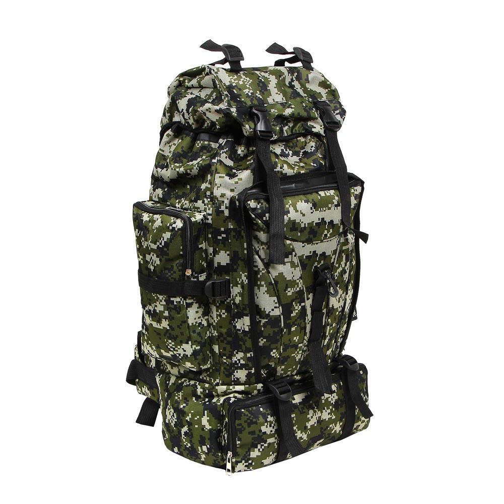 Рюкзак туристический ЧИНГИСХАН отделение для палатки, 60 литров,70х35х18 см, полиэстер