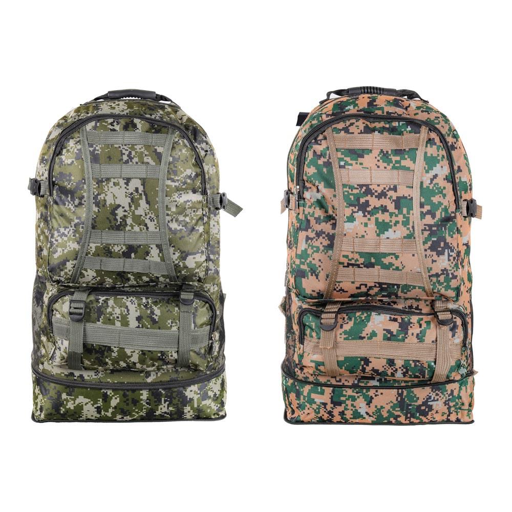 Рюкзак туристический ЧИНГИСХАН 55 литров, 2 цвета, 60х38х18 см, полиэстер