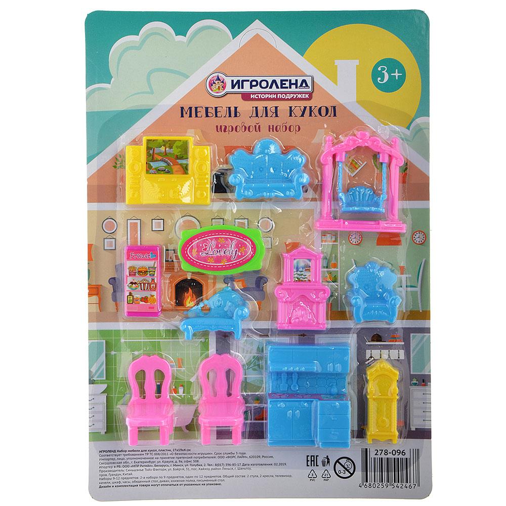 ИГРОЛЕНД Набор мебели для кукол, пластик, 27х19х4см