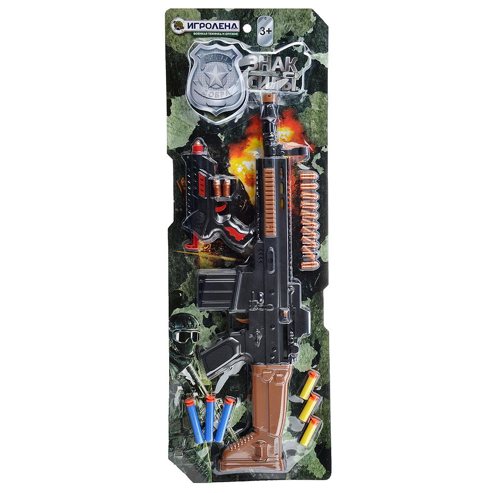 ИГРОЛЕНД Набор оружия с резиновыми и поролоновыми пулями, пластик, 49х15х4см