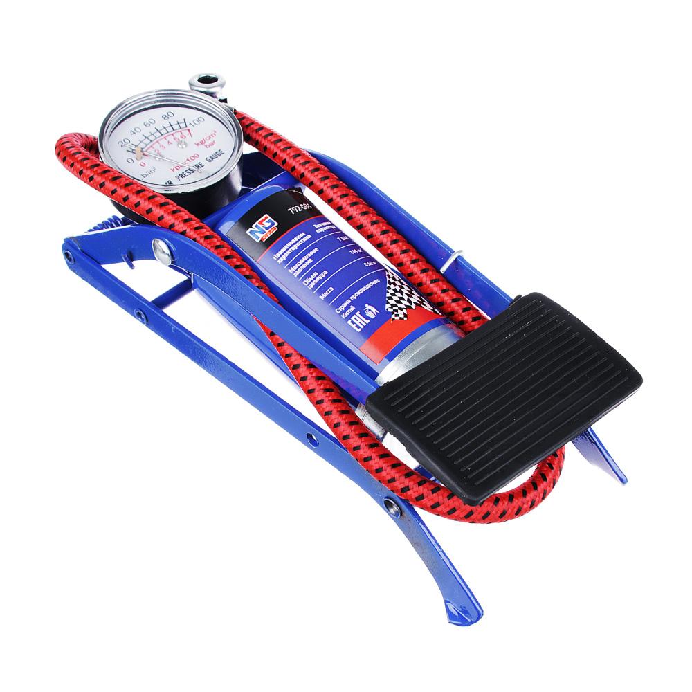 NEW GALAXY Насос ножной, манометр, 55*100мм, синий, cтандарт ПРОМО (713-089)